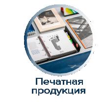Печатная продукция декларирование