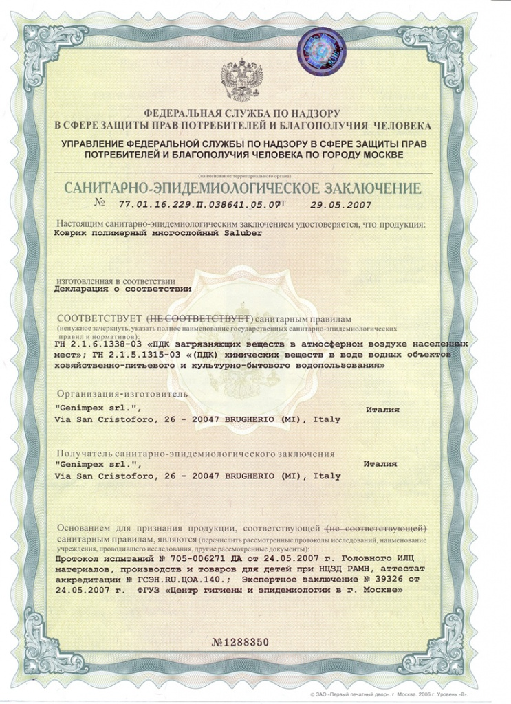 Нужна ли сертификация на общепит сертификация оборудования товары ebay